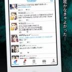 SNS風シュミレーションゲーム「炎上なう」プレイ感想【ネタバレあり】