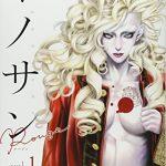 『イノサン』作者坂本眞一のプロフィールや漫画紹介!年収はおいくら?