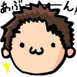 ゲーム実況者「アブ」はイケメン?プロフィールや彼女について調査!