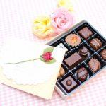 バレンタイン:社会人彼氏に渡すと喜ばれるプレゼント!チョコ以外も