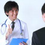 健康診断で尿潜血2+!女性は生理?病気なの?症状・原因・精密検査費用について調査した