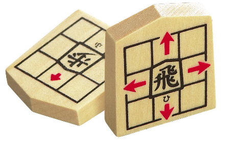 初心者でも駒の動きを一目で理解!公文のスタディ将棋がおすすめ【知育玩具】
