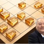 ひふみん監修の将棋の駒を再現した「べっこま飴」が可愛い!購入方法をご紹介!