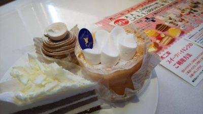 不二家のケーキ食べ放題のルール、実施店舗、実際に食べた感想を紹介!