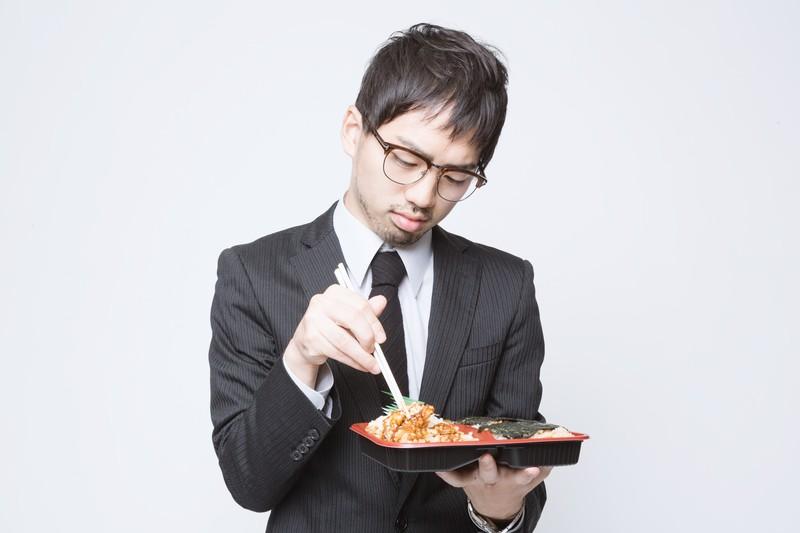 ご飯が美味しくない