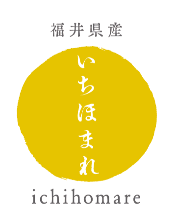 福井県産「いちほまれ」の味は?口コミやお取り寄せ方法を紹介!【青空レストラン】