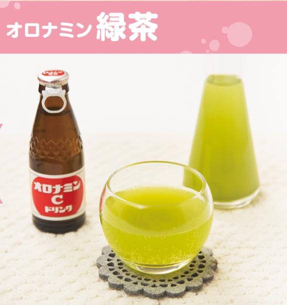 オロナミン緑茶