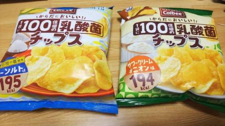 新商品100億個の乳酸菌チップスの味は?乳酸菌量を他のお菓子と比較してみた