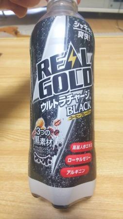 リアルゴールドウルトラチャージブラックは不味い?味の感想を紹介する