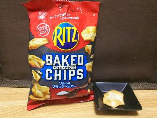 新商品「リッツ ベイクドチップス」が美味しい!味の感想や口コミを紹介!