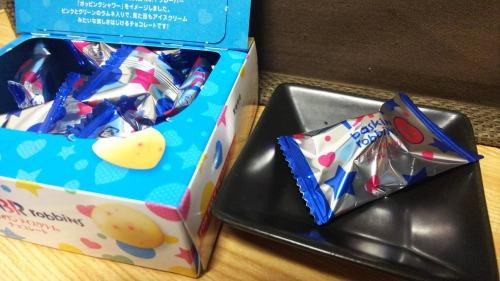 31アイスクリームチョコレート ポッピングシャワー
