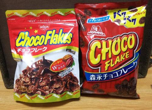 生産終了の前に森永と日清シスコのチョコフレークを食べ比べ!美味しいのはどっち?