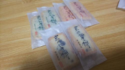 京のやき餅