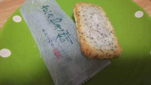 京のやき餅 あおさのり