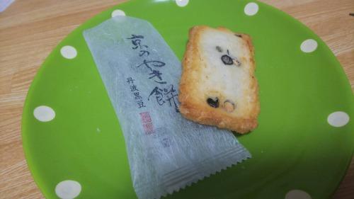 京のやき餅 丹波黒豆