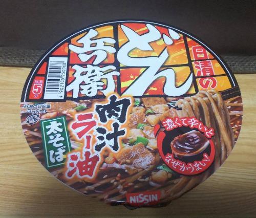 どん兵衛 肉汁ラー油太そばの甘辛だしがおいしい!食べた感想を紹介!