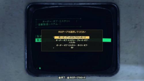 プロジェクト・サイフォンのホロテープ