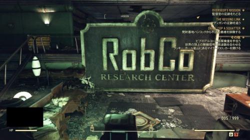 ロブコ研究センター