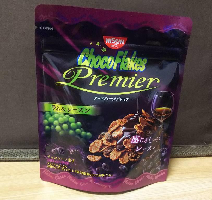 チョコフレークプレミアが感動するほど美味しい!ラムレーズンの風味が抜群!