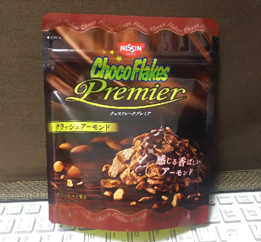 チョコフレークプレミア
