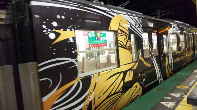 湖西線でレア電車「忍びトレイン」に出会った!時刻表は?いつまで運行する?