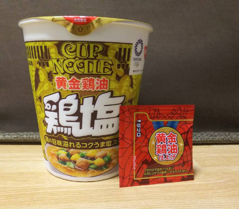 新商品:「カップヌードル 黄金鶏油 鶏塩」が美味しい!口コミや実際に食べた感想を紹介