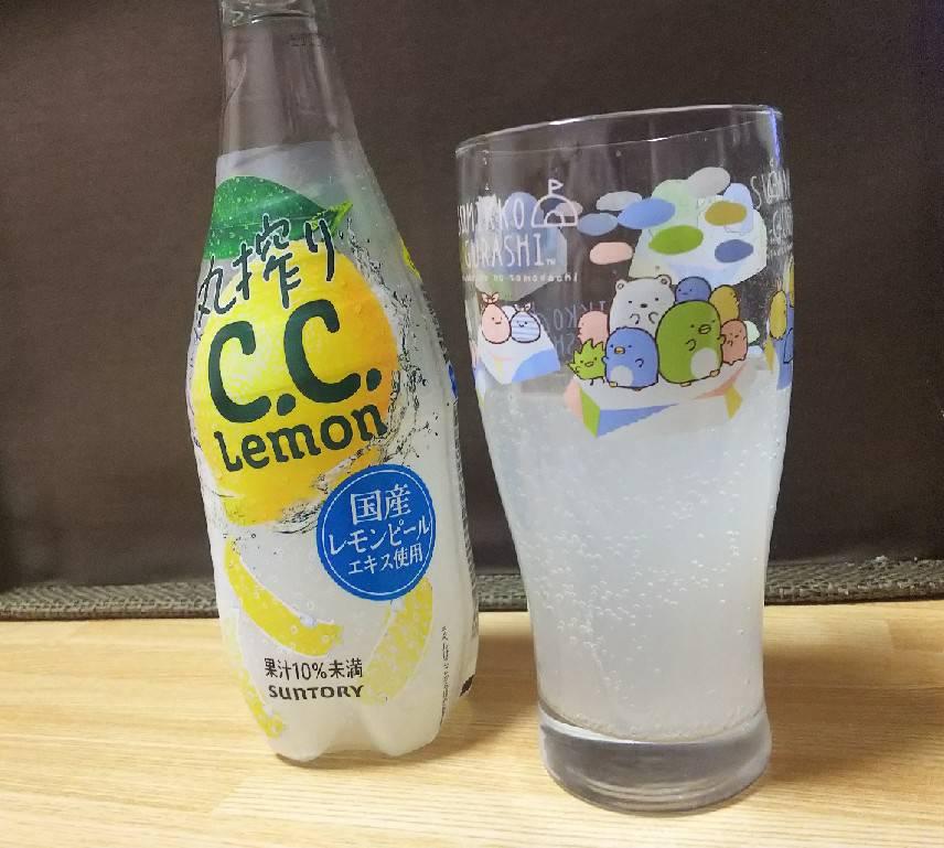 新商品「丸搾りccレモン」スッキリ大人向けの味で美味しい!口コミについても
