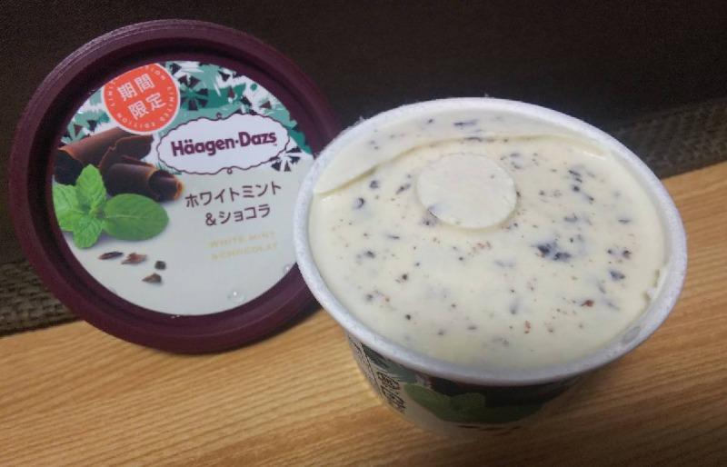 期間限定:ハーゲンダッツ ホワイトミント&ショコラが美味しい!実食感想や口コミを紹介